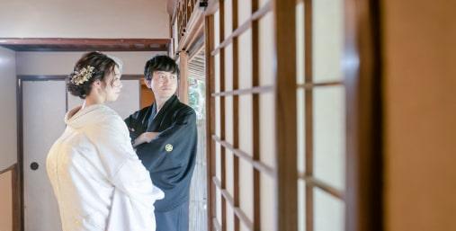 Dress & kimono photo